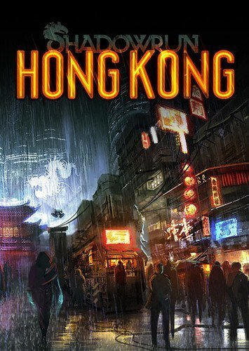 Shadowrun: Hong Kong - Extended Edition (2015)